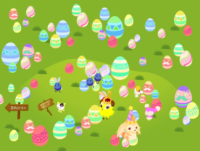 Easter2017_e グリンの丘.png